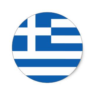 grece-ecole-de-commece-de-lyon