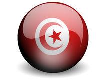 Tunisie Ecole de Commerce  de Lyon