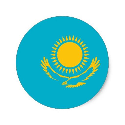 kazakhstan-ecole-de-commerce-de-lyon