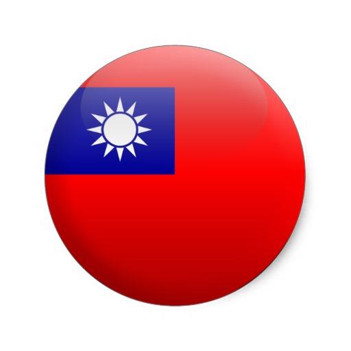 taiwan-ecole-de-commerce-de-lyon
