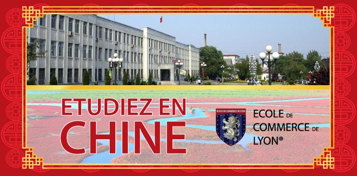 Etudiez en chine avec l'Ecole de Commerce de Lyon