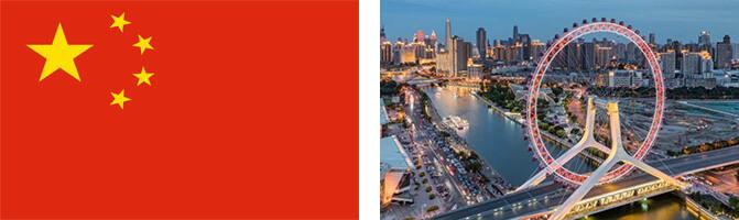 Partenariat ecole de commerce de lyon chine